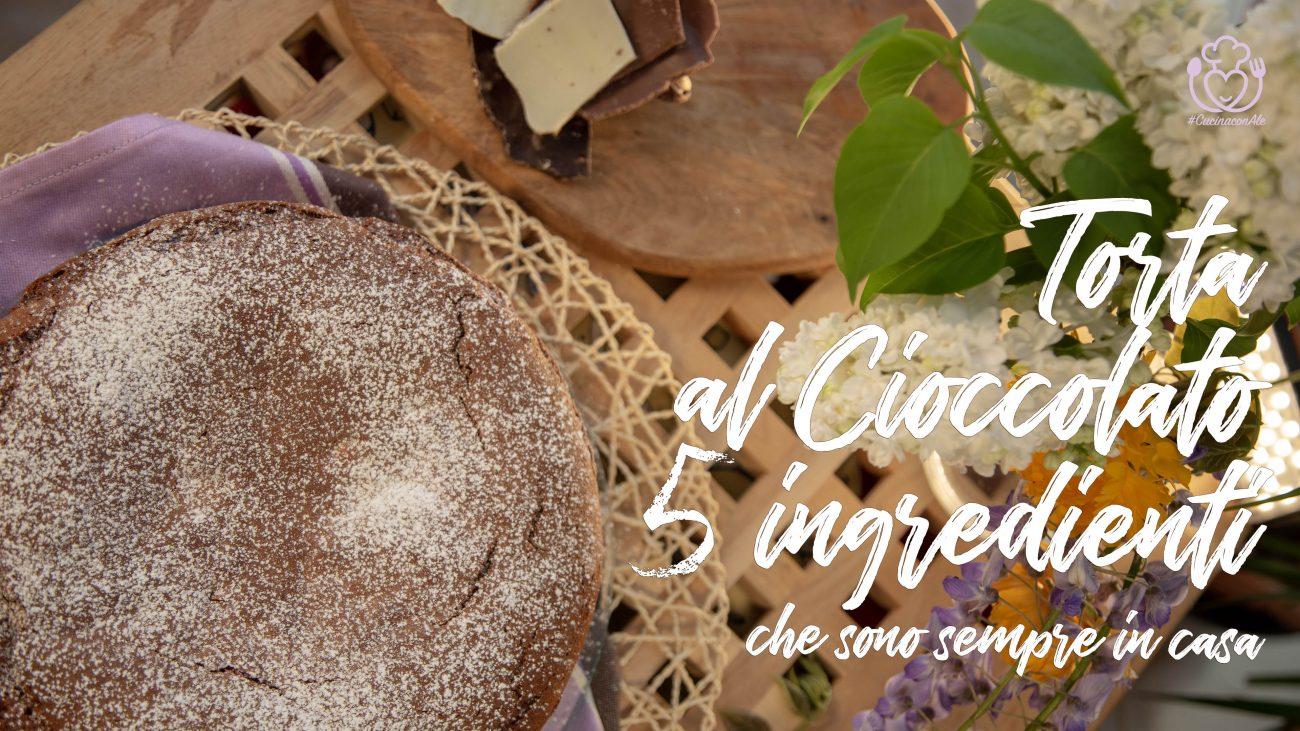 Torta Riciclo al Cioccolato (anche delle Uova di Pasqua) 5 Ingredienti Sempre in Casa. Senza Glutine e Senza Burro
