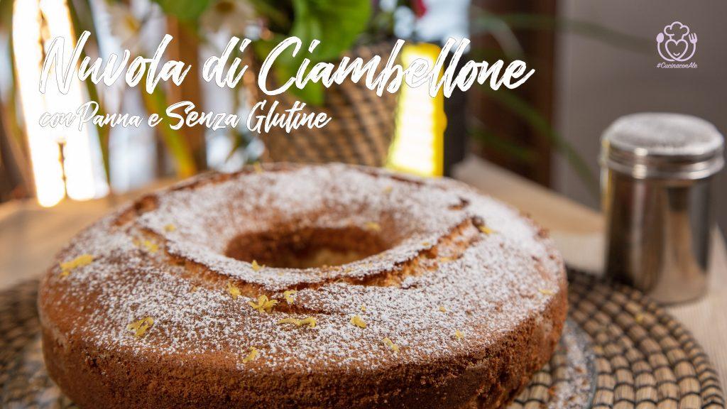 Ciambellone alla Panna Senza Glutine, Senza Burro, Ricetta Facile e Veloce per la Colazione con Pochissimi Ingredienti
